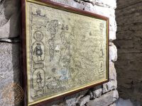 Ancient Map of Scotland