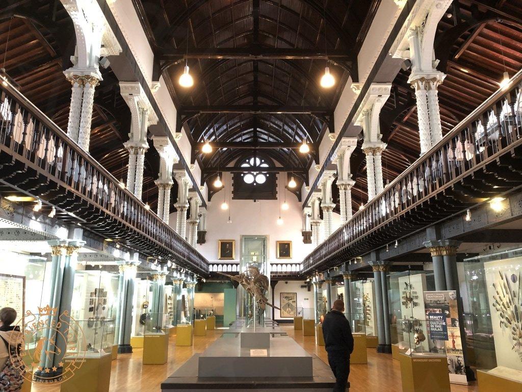 Huntarian Museum