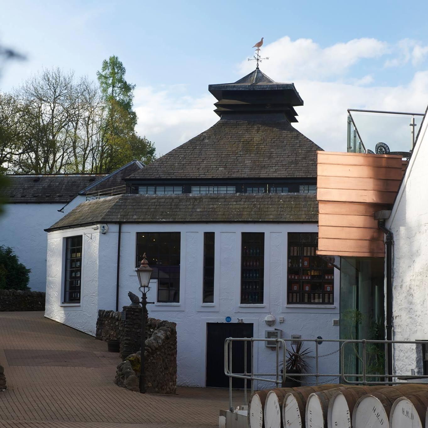 Glenturret distillery visitor centre